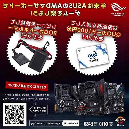 ASUS ROG Hero AM4 3.1 Gen2 Motherboard